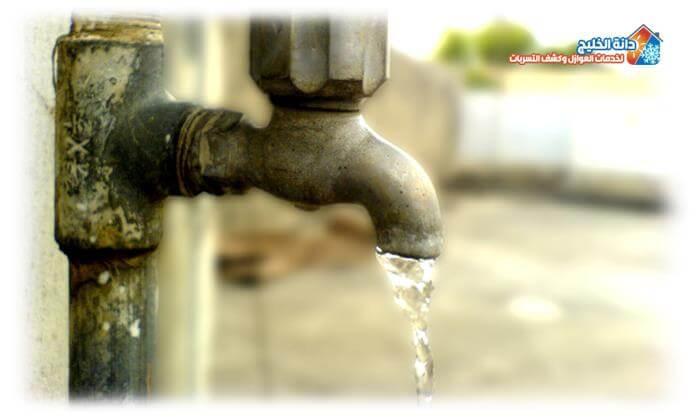 أفضل شركة للكشف عن تسرب المياه