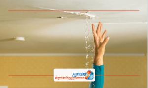 بعض الأسباب التي تجعلك تتصل بشركة فحص تسرب المياه