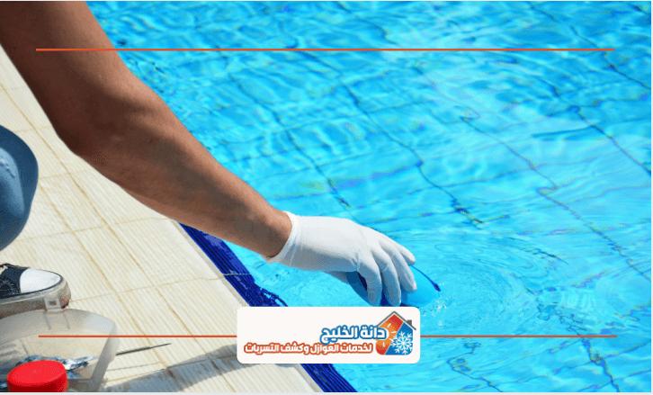 يمكن لخدمات صيانة المسابح الاحترافية إطالة عمر حمام السباحة الخاص بك